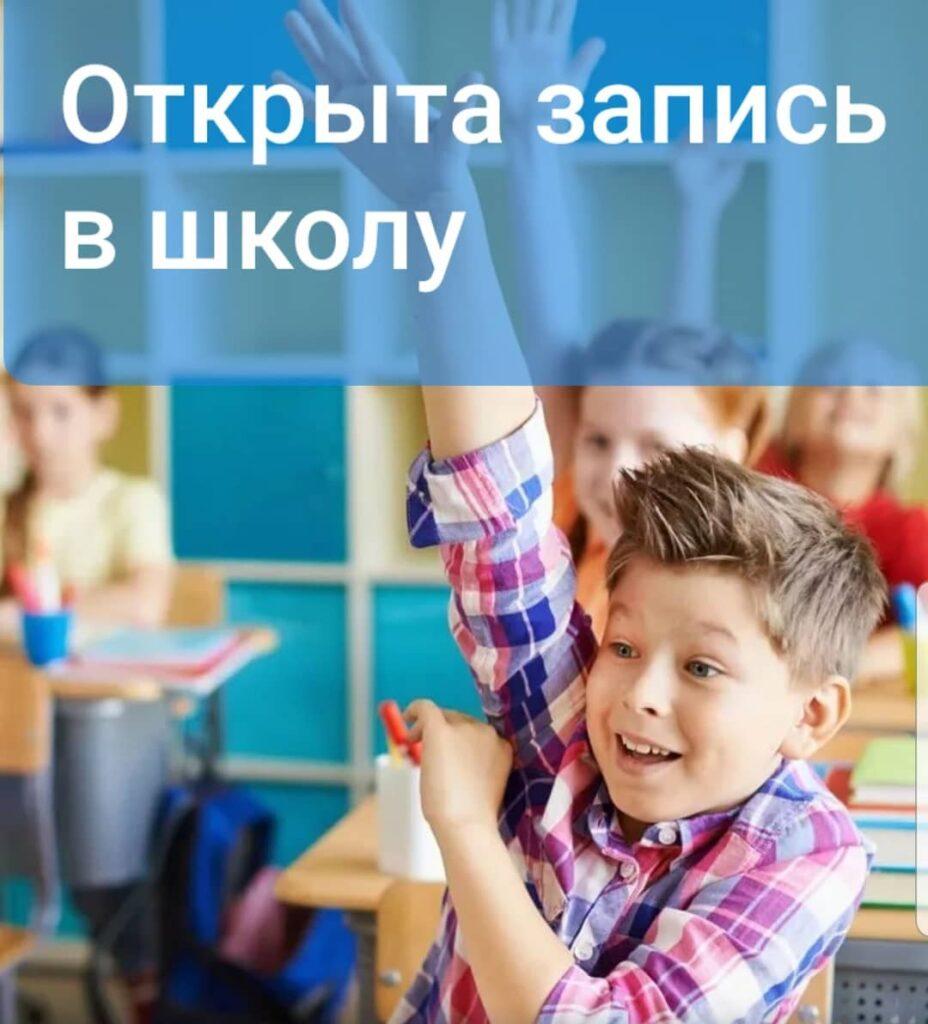 scuola nuovi corsi